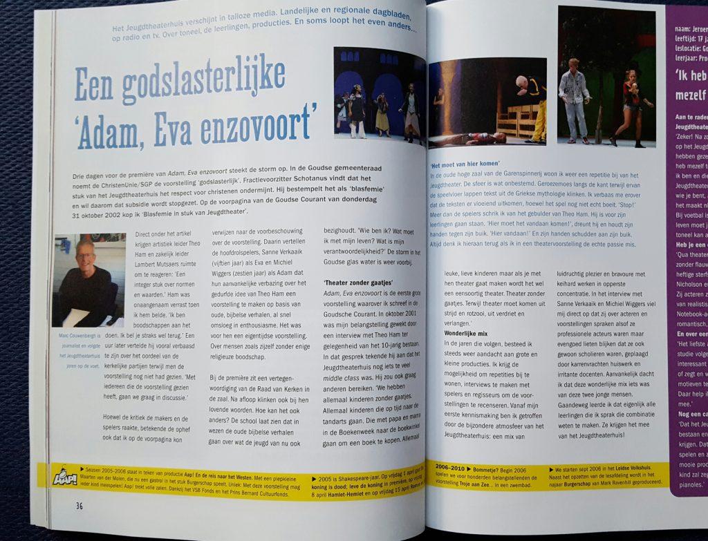 Pagina's uit het magazine Speel van Jeugdtheaterhuis waarin journalist Marc Couwenbergh terugblikt op 25 jaar Jeugdtheaterhuis.